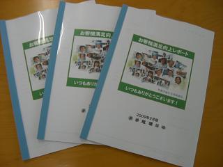 榮組スタンダード 080.jpg